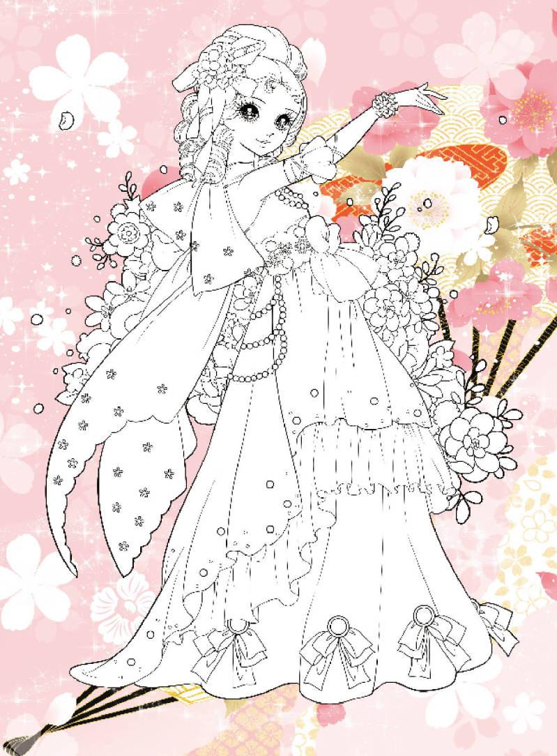 小公主玩美涂画(第二辑):优雅公主/海豚传媒:图书比价