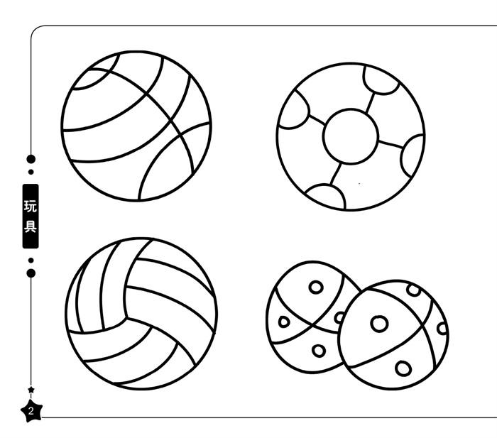 玩具·生活用品-蒙纸简笔画