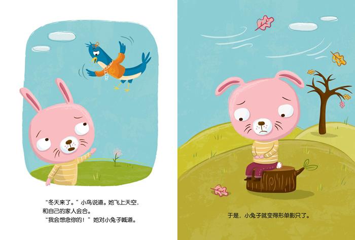 可爱小兔子彩铅画
