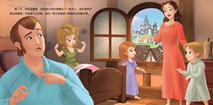 13,小公主苏菲亚乐于听从妈妈的建议,我也是这样的.