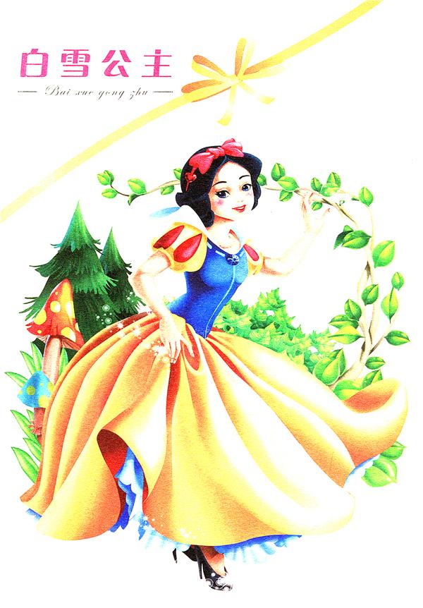 目  录 美丽公主 白雪公主 孔雀公主 茜妮公主 玫瑰花公主 美丽的海伦