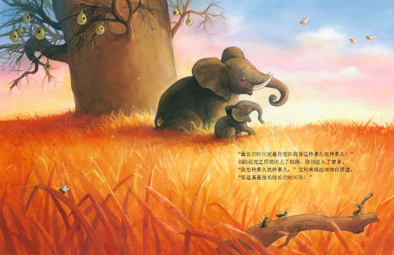 《爱的教育3》一套七本书,故事涉猎范围广,从非洲草原到森林腹地、从太空星球到野人家族本书从孩子的心理需求出发、以孩子兴趣为牵引,帮助孩子理解爱、感受爱、学会爱。好书值得推荐。 主编告诉大家...... 性格比知识重要,情商比智商重要,习惯比才能重要,兴趣比成绩重要。好习惯、好性格、好兴趣,这三方面加在一起,有时候能够脱颖而出,有时候也会多一些选择的机会。本套丛书采用拟人化的手法,故事的主人公和他的亲人、朋友之间的故事真实地呈现在孩子们面前。大憨熊绘本馆在重视儿童情商教育问题的同时,并不脱离儿童实际生活,