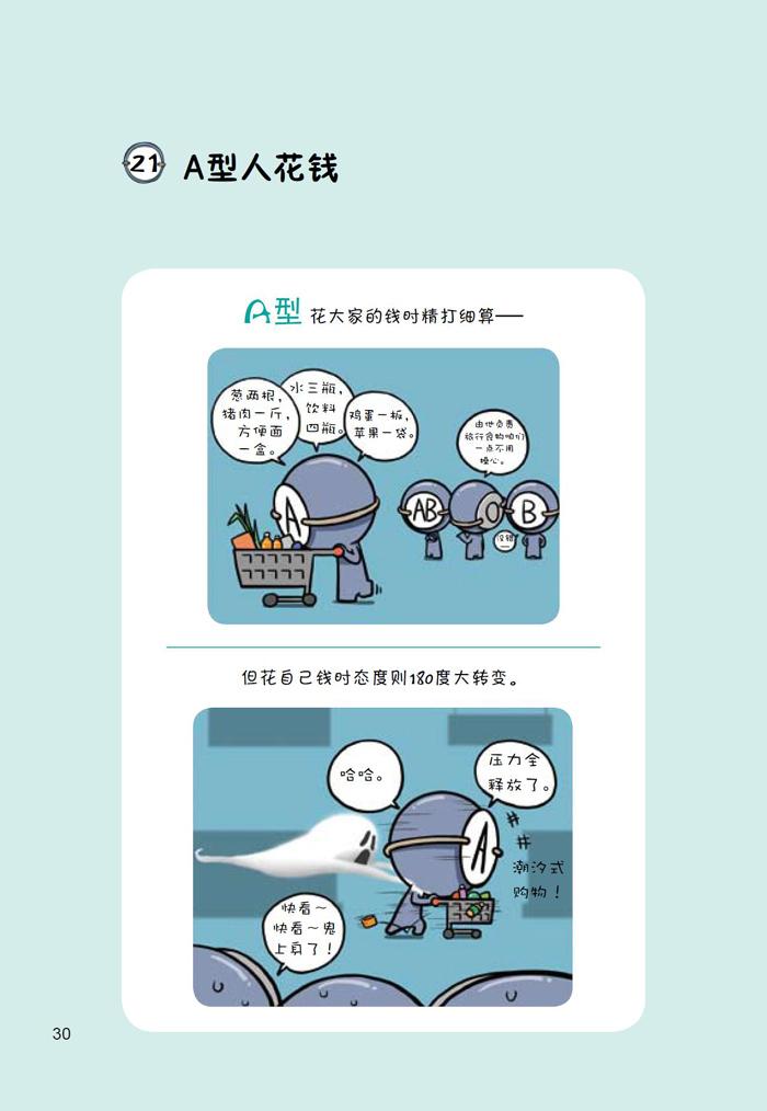 韩国手绘小清新插画 柠檬