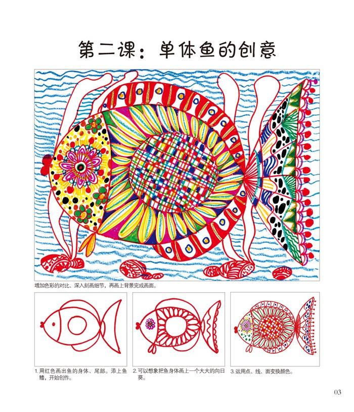 水彩绘画工具素材