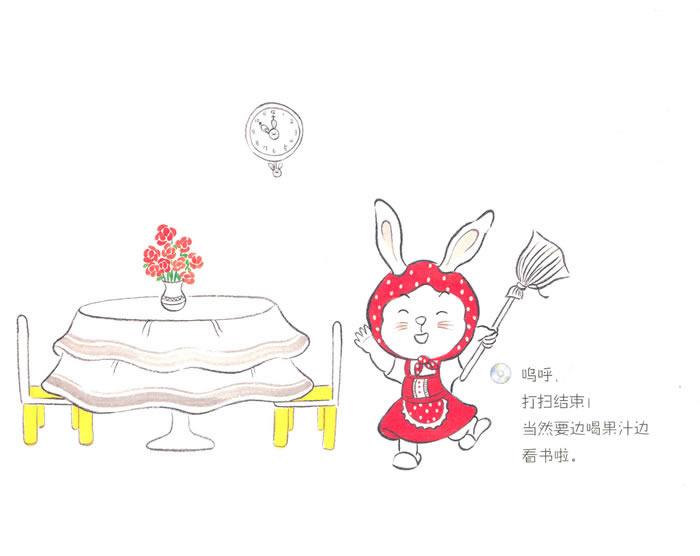 编辑推荐 ★ 2012年韩国文化部优秀教养图书 ★ 韩国幼儿园总研协会