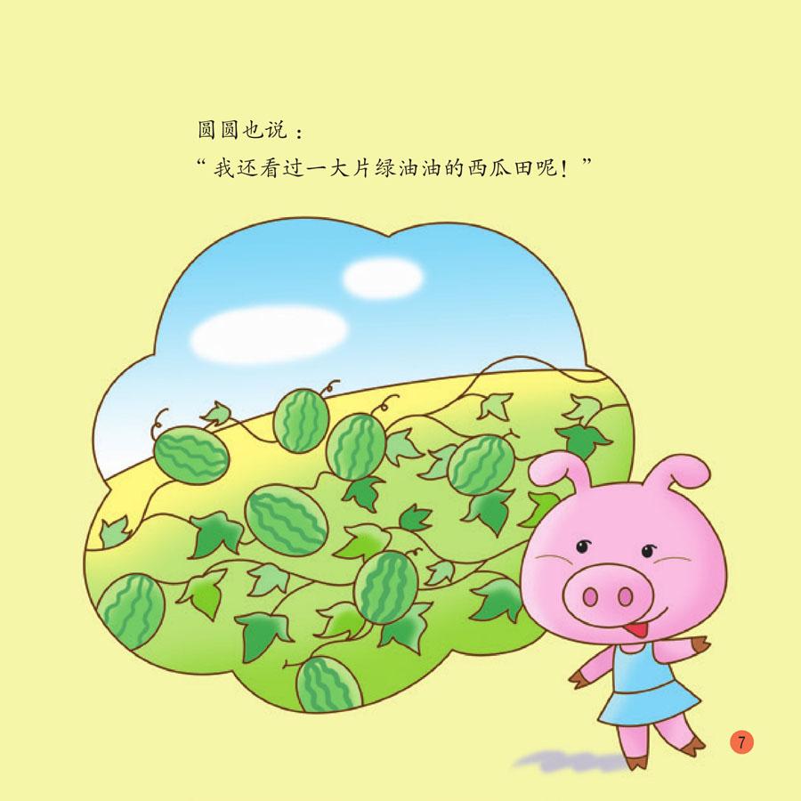 《亲子成语童话》系列以受孩童喜爱的动物、昆虫为主角,用轻松、可爱的童话故事来解释成语。一个成语,一个故事,让孩子能藉由阅读故事,了解成语所蕴含的智慧,不是死背成语,而是通过生活经验来记住成语。 《亲子成语童话》系列以绘本的形式呈现,经过绘者的巧思设计,角色造型可爱、插图色彩缤纷,搭配活泼、有趣的故事内容吸引孩子的注意,让孩子悠游在童话世界之中,和动物主角一同学习成语的意思及培养运用成语的能力。故事结束后,另有亲子互动单元陪宝贝想一想引导孩童依照自己的既有经验去思考故事中所安排的事件,加深对成语的理解,进