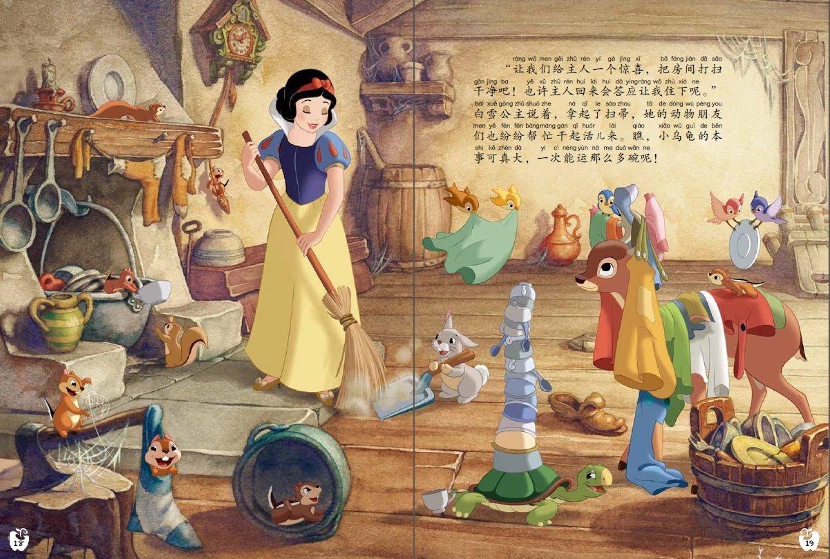 国际金奖迪士尼电影故事典藏系列(第一辑)——白雪公主