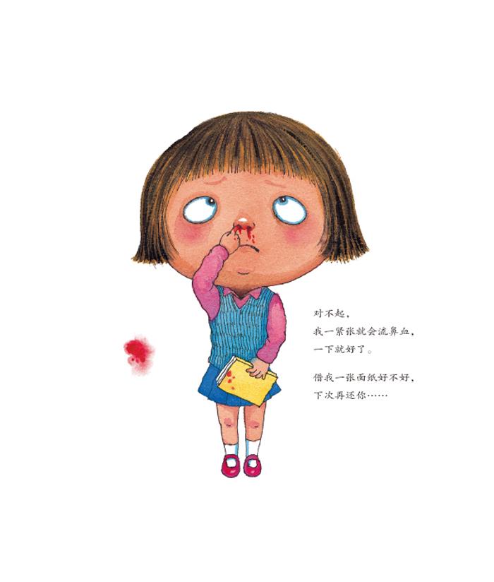 拥抱孩子 插画 手绘