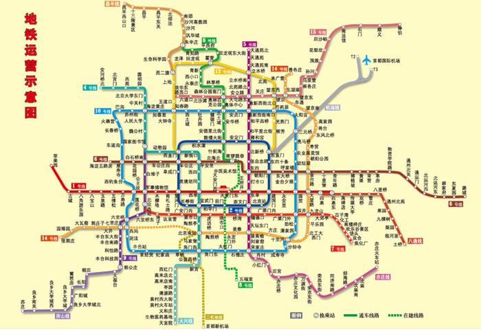 《2016北京交通旅游全图》(中国地图出版社.)【简介