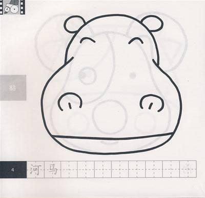 90 小孩学画 涂色本 6.00 小孩学画---描画本★★★ 7.