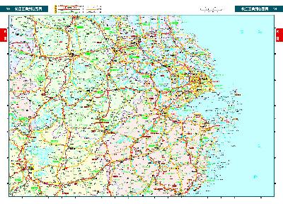 中国高速公路及城乡公路网地图集2011超级详查版 北京天域北斗图书