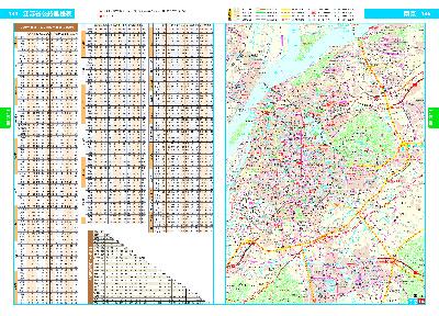 《中国高速公路及城乡公路网地图集》2013超级详查版