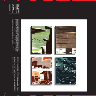 设计就是与众不同:2012年世界平面设计师协会作品