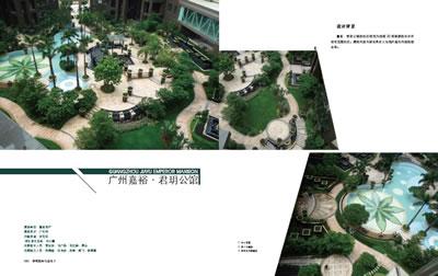 普邦园林作品集(知名景观设计