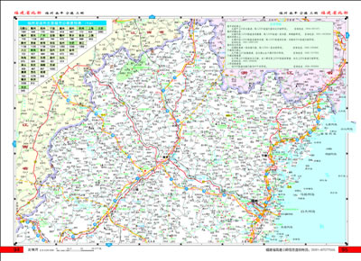 北京至市外主要城市公路里程表 北京市高速公路里程表 天津市 天津市