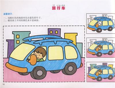 动物,交通,童话等场景