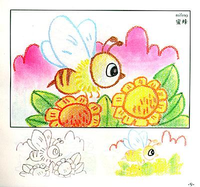 儿童特色画