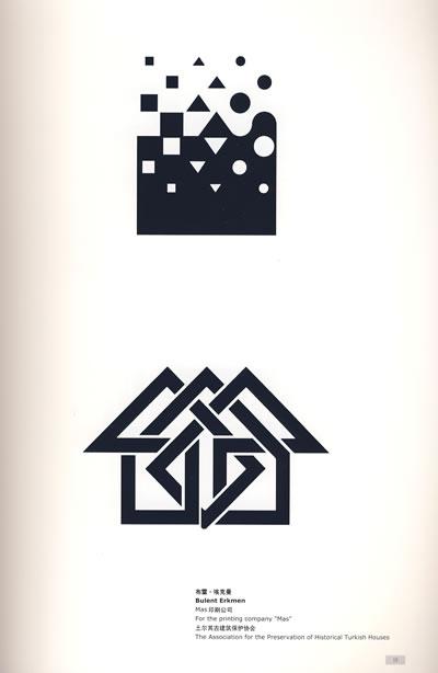 国际标志设计