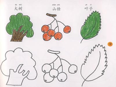 儿童填色画打印