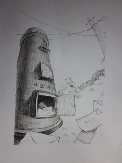 科技幻想素描画岛