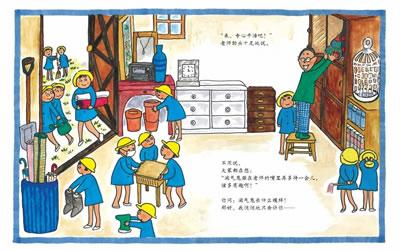 《怪老师逛动物园》 这个老师爱嘲笑别人, 她跟孩子们一起去逛动物园