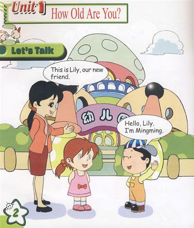 外研社幼儿园英语(幼儿园中班阶段教材)