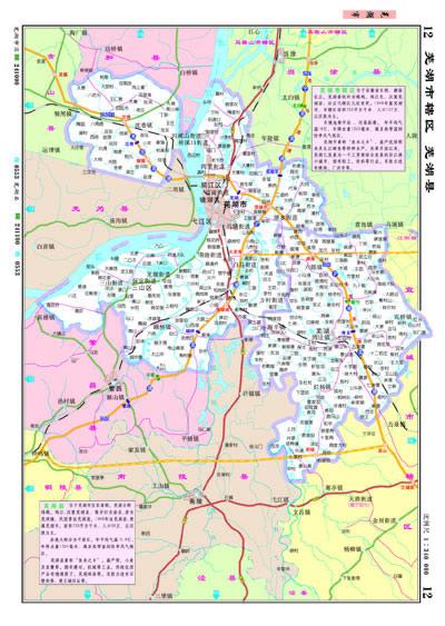中国分省系列地图册:安徽省地图册(一省区一册,全面反映该省区行政