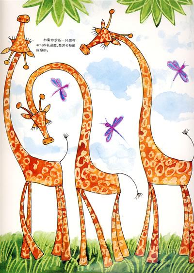 海里的动物 儿童图画
