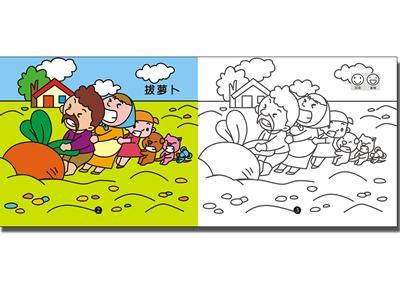巧手绘画涂色(趣味篇★★★)/涂涂画画儿童书