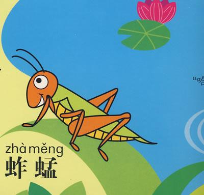 小鸟燕子蝴蝶蜻蜓蜜蜂简笔画。