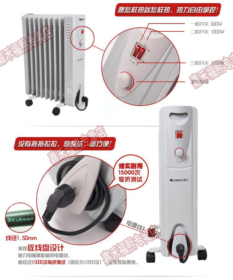 油汀电暖气调节开关温控接线图