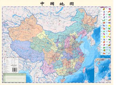 中国地图 世界地图