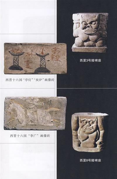 甘宁青考古八讲图片