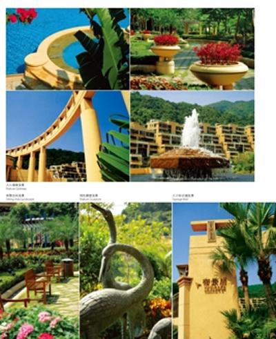香港海洋公园  武汉欢乐谷主题公园