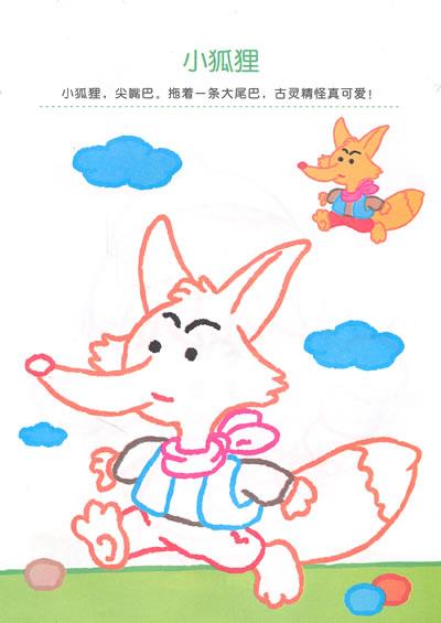 忙碌的小汽车 小熊画画 帆船起航 小毛驴 小猪的家 荷花 滑雪 小男孩