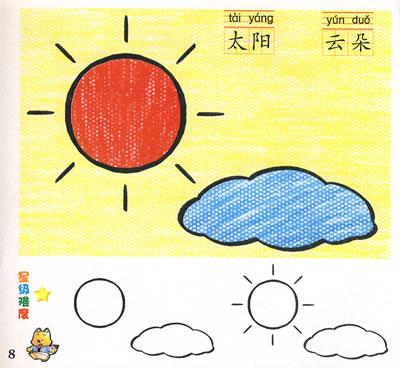幼儿学画画幼儿学画画图片幼儿学画画图片大全少儿学