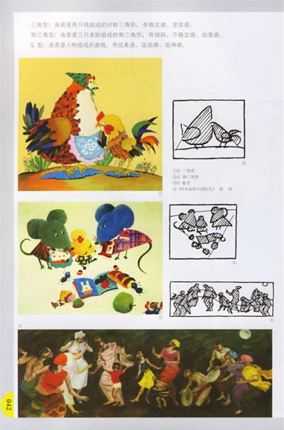 幼儿园环境创设 /¥28.0/无/无/图书音像