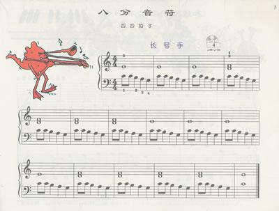 印第安鼓钢琴曲谱