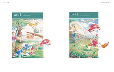 插画世界-龟&兔故事绘本彩铅技法详解(一本关于各种动物的诙谐彩绘)
