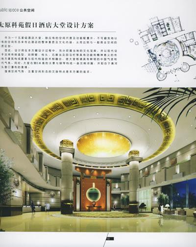 中国建筑学会室内设计分会会员,室内建筑师.