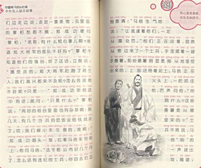 xiufajie.com为您找到相关励志文章读后感800字的资源约条,用时秒; 图片