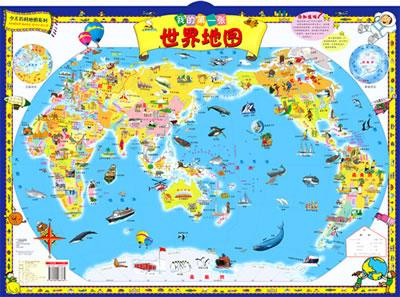 水晶版地图套装3册(中国·世界·动物,儿童房专用地图)