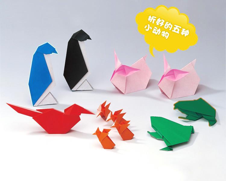 折纸 包装课本步骤