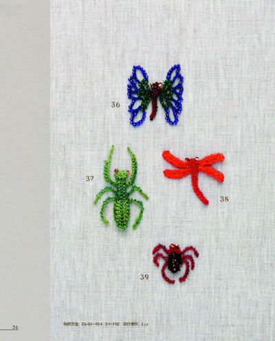 钩出超可爱立体小物件100款10(迷你串珠篇)(五星编织手工系列