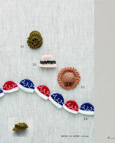 钩出超可爱立体小物件100款(迷你串珠篇)正版 图书 手工 编织
