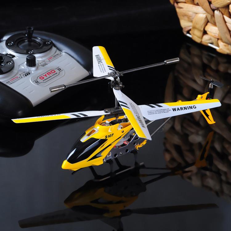 司马遥控飞机s107包邮司马s107g遥控飞机 充电陀螺仪耐摔遥控直升机