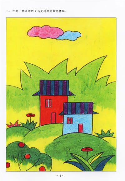 油画棒风景画画法——少儿绘画入门教材