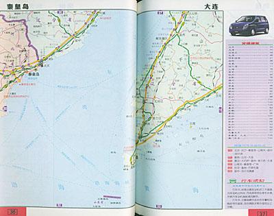 杭州新明半岛地图