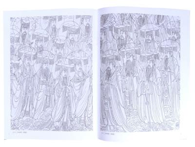 永乐宫壁画线描临摹范本