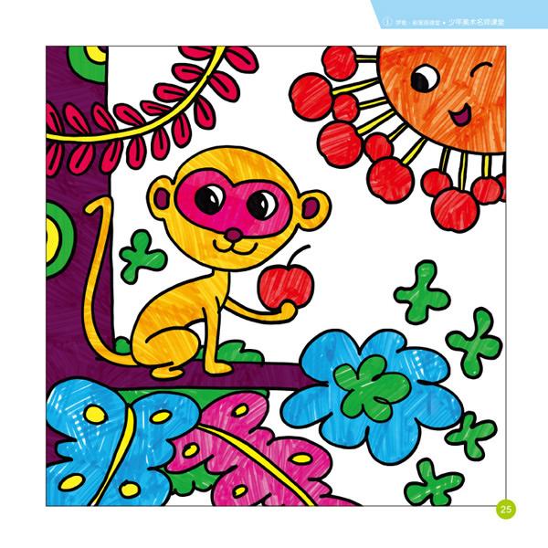 创意儿童彩笔画